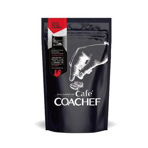 卡契芬COACHEF|配方精品豆(半磅/包/淺培)