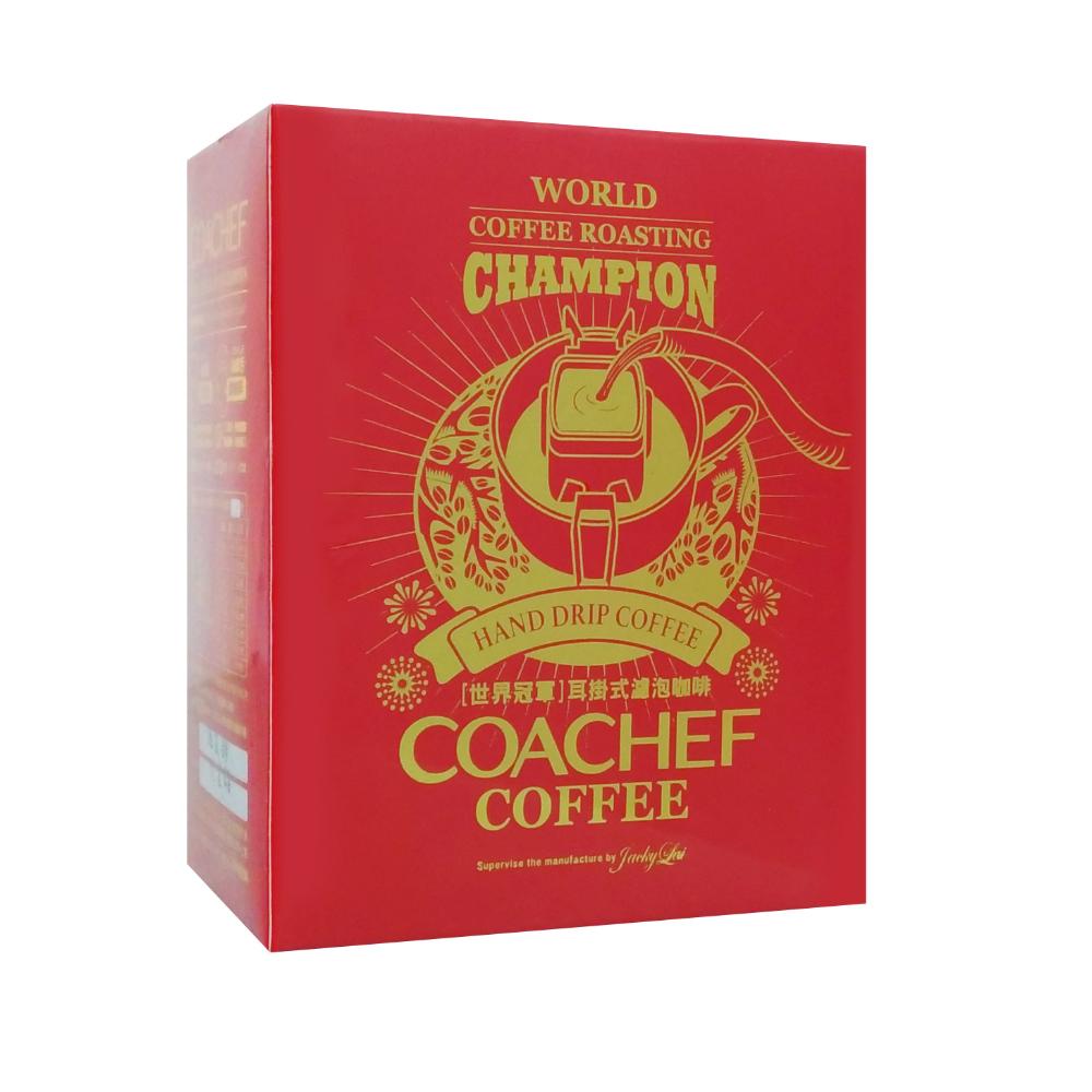 卡契芬COACHEF|世界冠軍 COACHEF配方精品豆掛耳式咖啡(中培)(2盒)