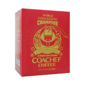 卡契芬COACHEF|世界冠軍 COACHEF配方精品豆掛耳式咖啡(淺培)_A036002