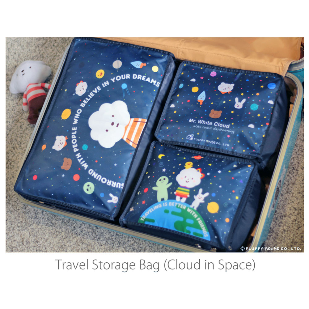 Fluffy House|旅行袋-Storage Bag Set (Cloud in Space) 宇宙版