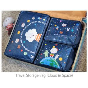 Fluffy House|旅行袋-Storage Bag Set (Cloud in Space) 宇宙版