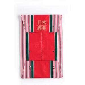 TAGather Goods Flat Piece-紅綠條紋(紅)