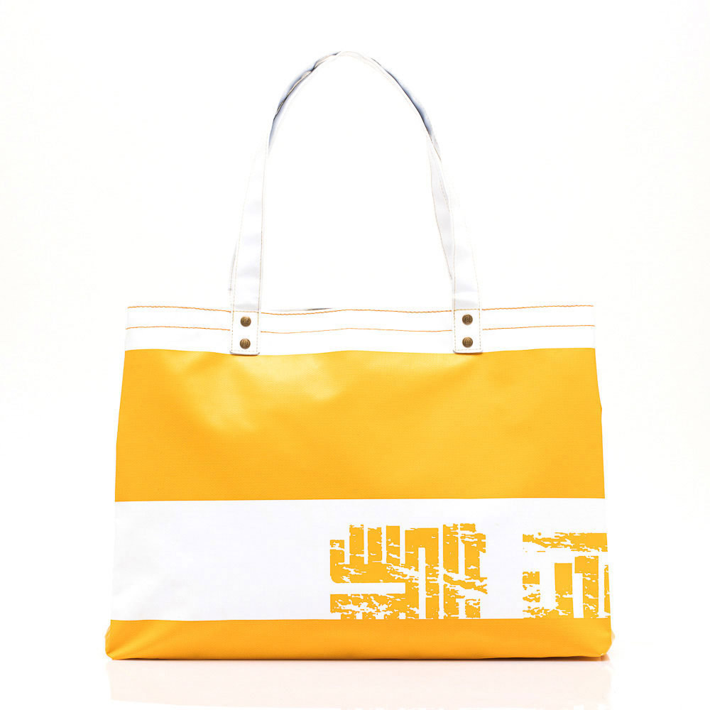 TAGather Goods|Daily Classic-Stop Whinning(黃)