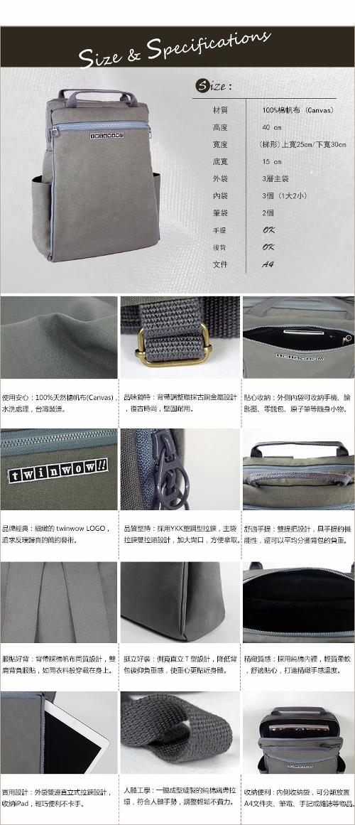 (複製)twinwow 時尚臻品 -細緻質感手提/側背包(暗橘)