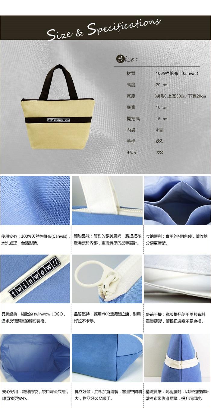 (複製)twinwow|優美典雅 - 細緻質感手提包(天空藍白)