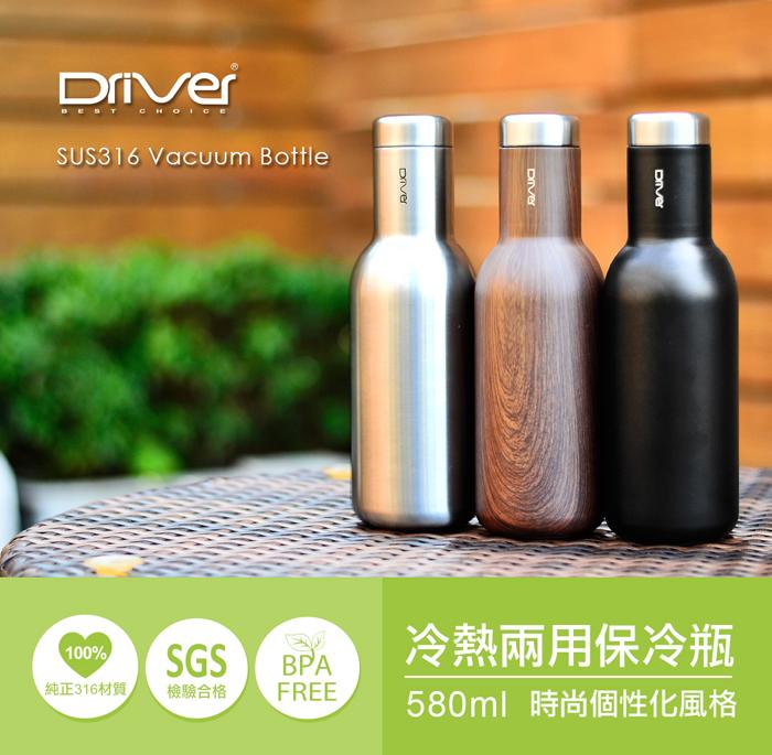 (複製)Driver|時尚冷熱兩用保溫瓶380ml-淡藍色 (附贈kuso貼紙二選一)