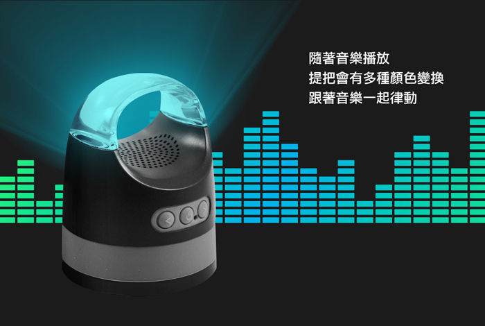 Driver | 藍牙音樂保溫杯 520ml-不銹鋼原色