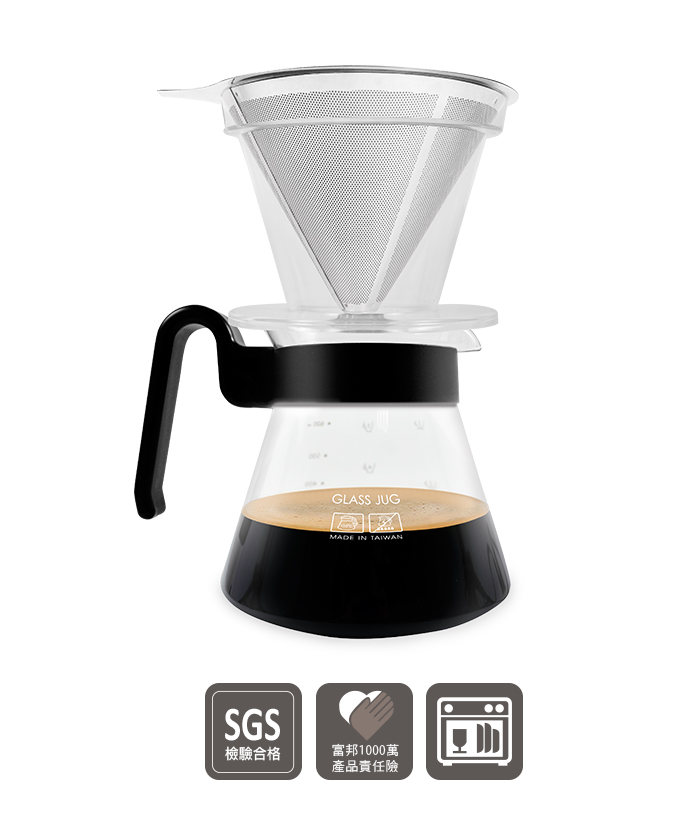 CUG|環保不銹鋼濾杯咖啡壺組