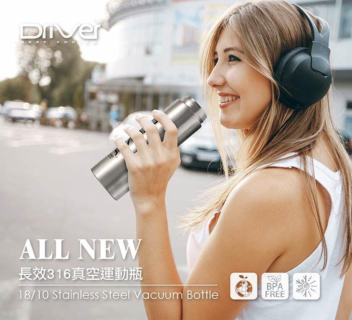 Driver    SUS316 All New長效真空運動瓶380ml-白色