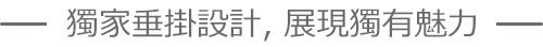 (複製)BergHOFF焙高福|Ron羅恩白楊麵包刀(23CM)