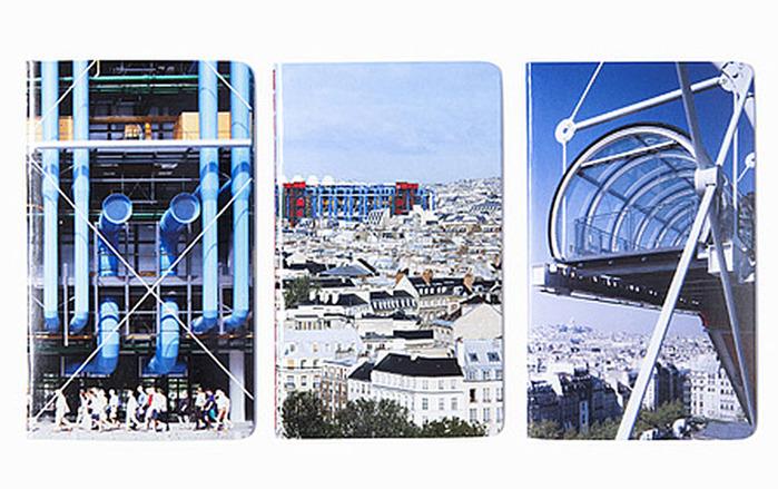 (複製)Centre Pompidou|馬克杯(藍色)