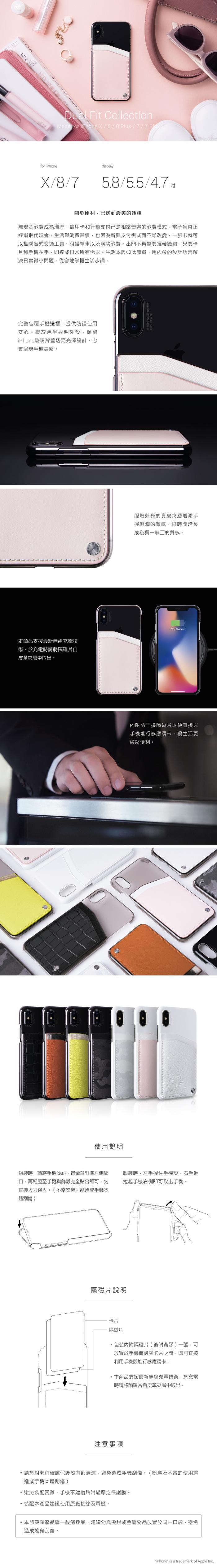 PEGACASA iPhone X 手機殼-經典系列