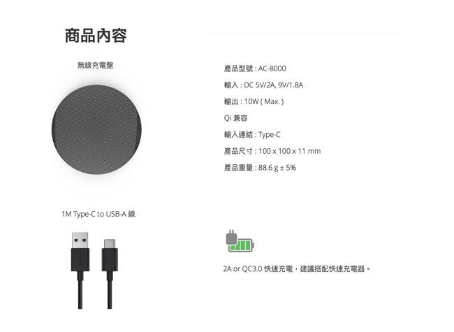 PhotoFast | Air Charge 無線充電盤