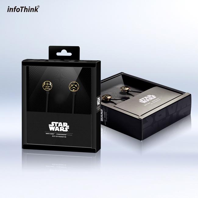 (複製)InfoThink (限量收藏版)星際大戰黑武士3D立光燈