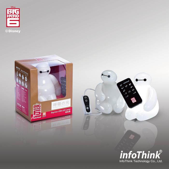 InfoThink|大英雄天團杯麵USB LED造型燈(含遙控器)