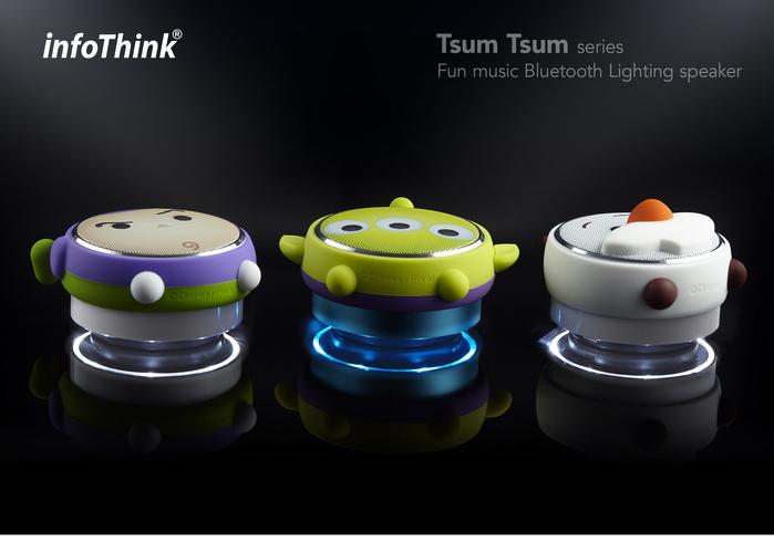 (複製)InfoThink|TSUM TSUM玩音樂藍牙燈光喇叭- 熊抱哥Lotso
