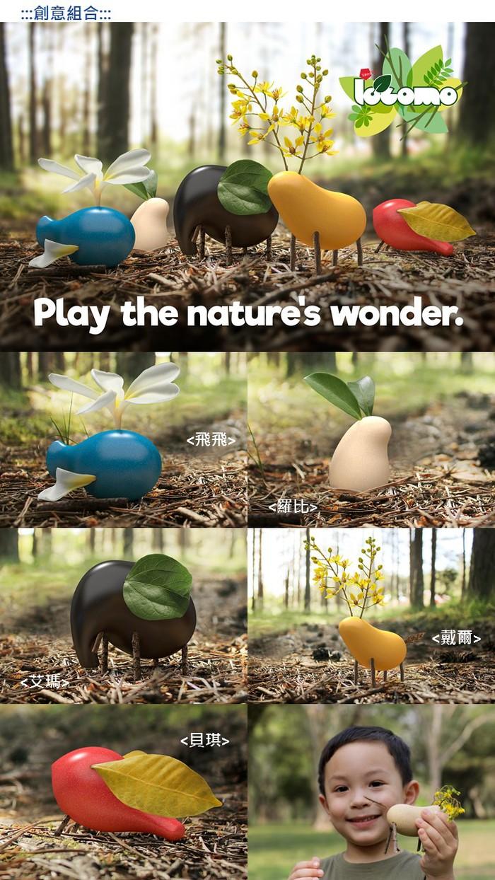 泰國 Taksa Toys | 動物造型自然互動玩具-素色
