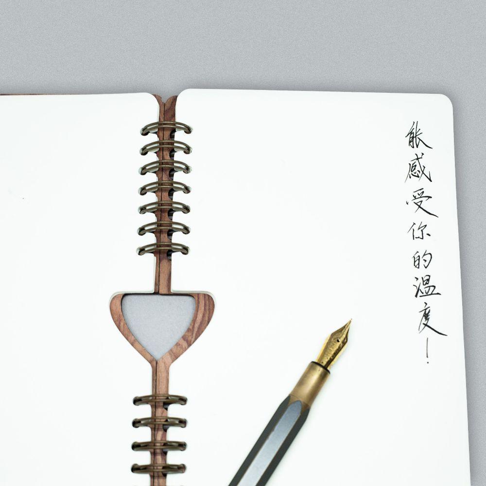 原質東隅 Hylé design   HOLD-it 木封面筆記本 (黑烏楓木)