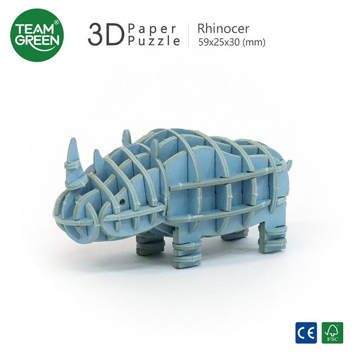 (複製)Team Green|3D木拼圖 彩色聖誕樹