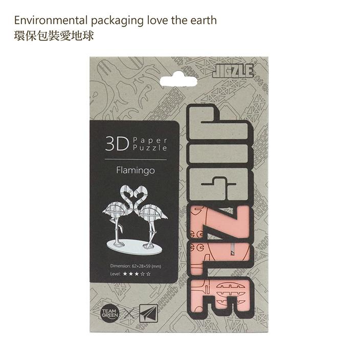 (複製)Team Green|3D紙拼圖 河馬