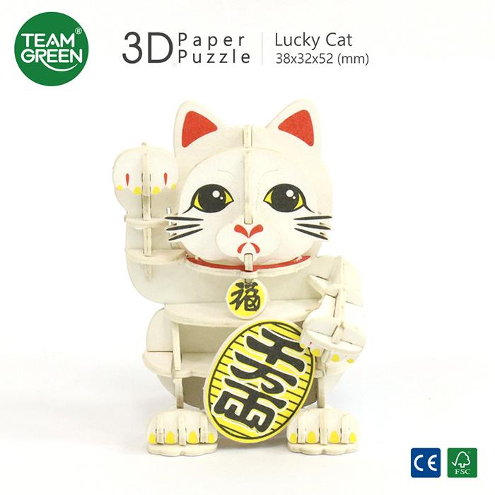(複製)Team Green|3D紙拼圖 踱步貓