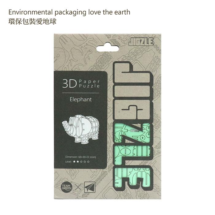 (複製)Team Green|3D紙拼圖 無尾熊