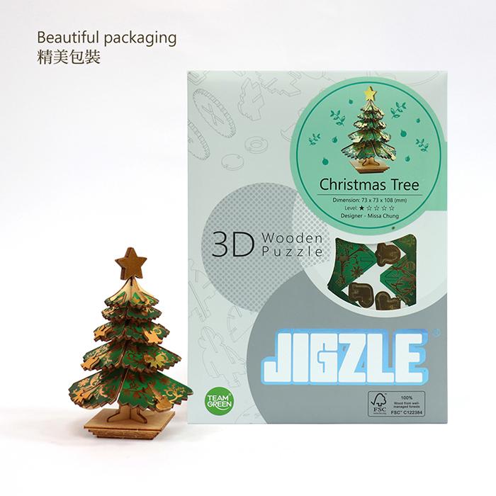 Team Green|3D木拼圖 彩色聖誕樹