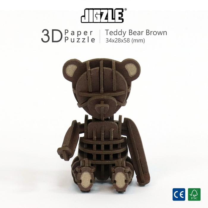 Team Green|3D紙拼圖 泰迪熊