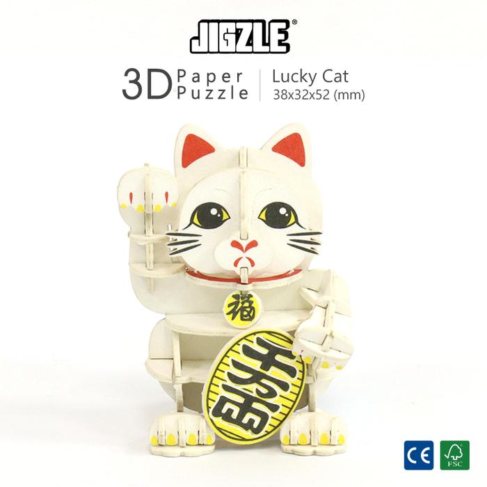 Team Green|3D紙拼圖 招財貓