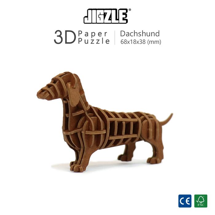 Team Green|3D紙拼圖 狗