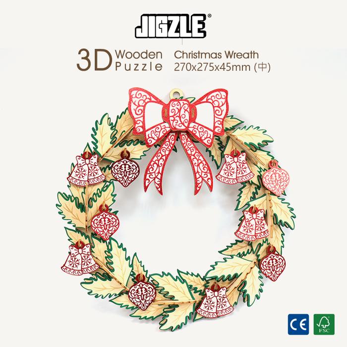 Team Green|3D木拼圖 彩色聖誕花環_中