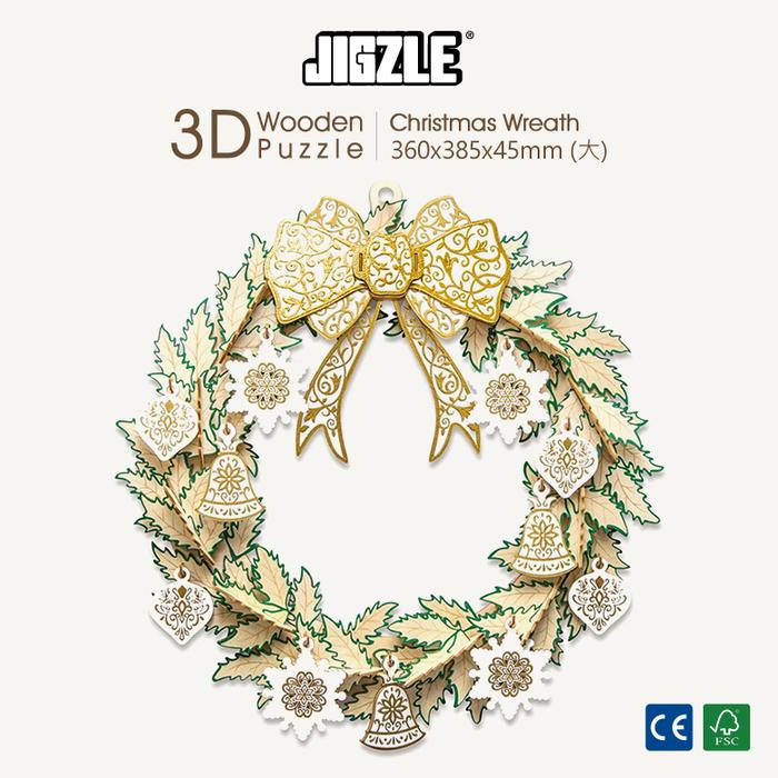 Team Green|3D木拼圖 彩色聖誕花環_大