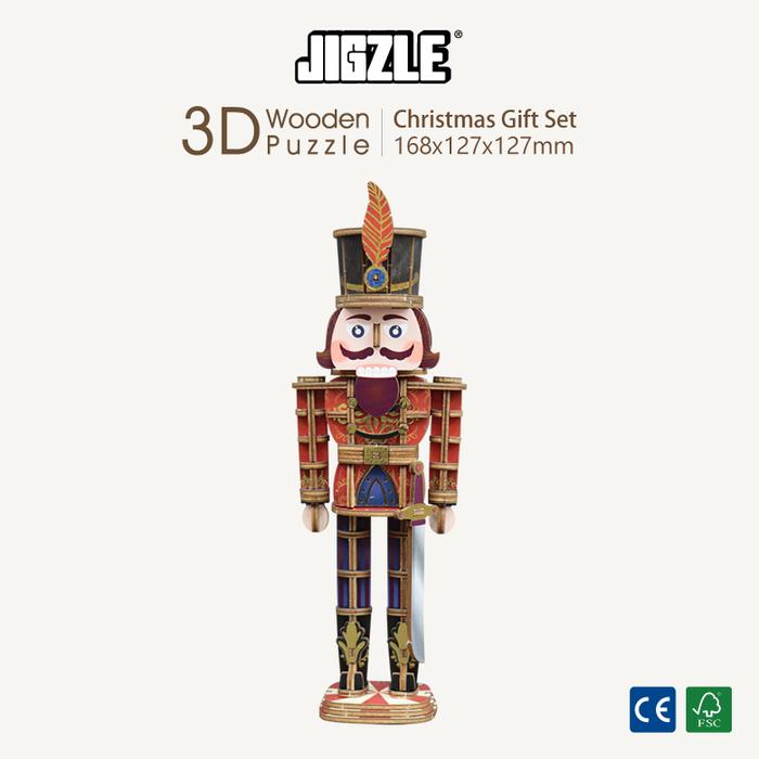 Team Green|3D木拼圖 彩色胡桃鉗娃娃