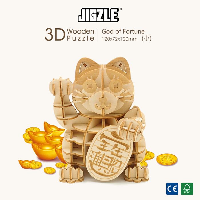 Team Green|3D木拼圖 招財貓-(小)