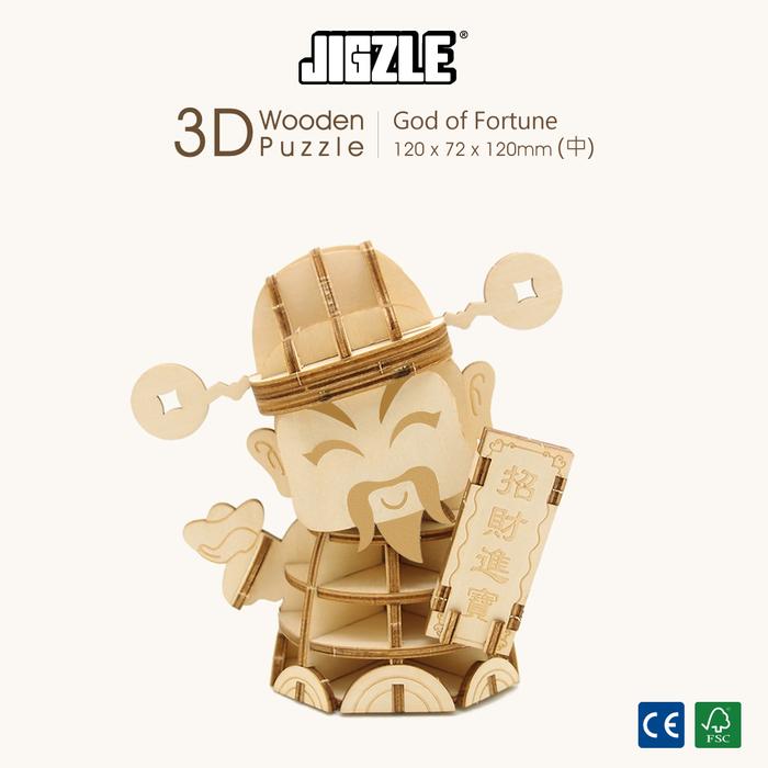 Team Green|3D木拼圖 財神爺-(中)