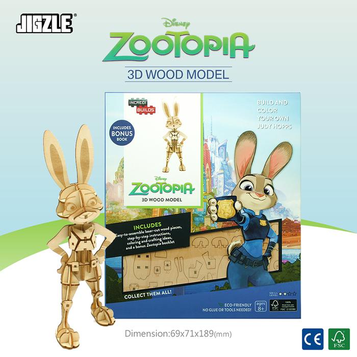 (複製)JIGZLE|3D木拼圖 美國隊長-盾牌