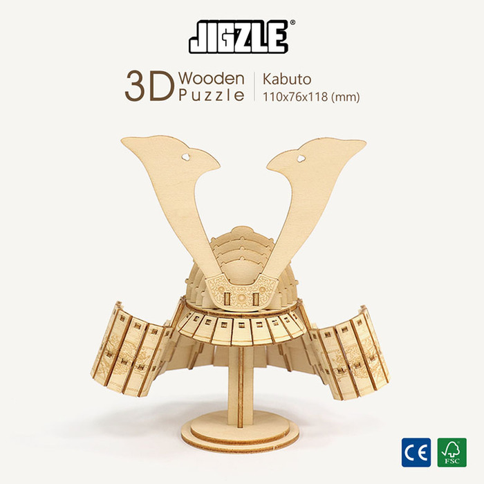 (複製)JIGZLE|3D木拼圖 D51200火車