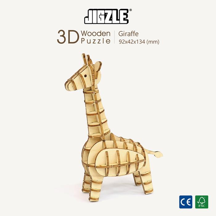 (複製)JIGZLE 3D木拼圖 D51200火車