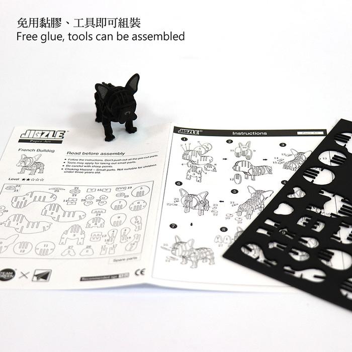 (複製)JIGZLE 3D紙拼圖 鴨子