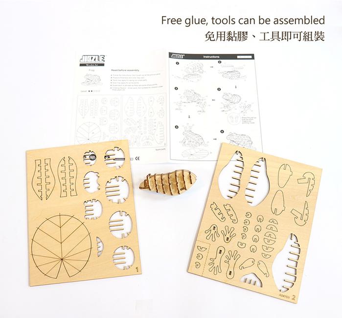 (複製)JIGZLE|3D木拼圖 河馬
