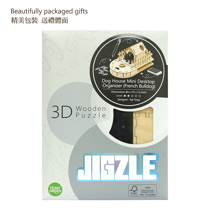 (複製)JIGZLE|3D木拼圖 迷你收納狗屋 + 紙雪納瑞