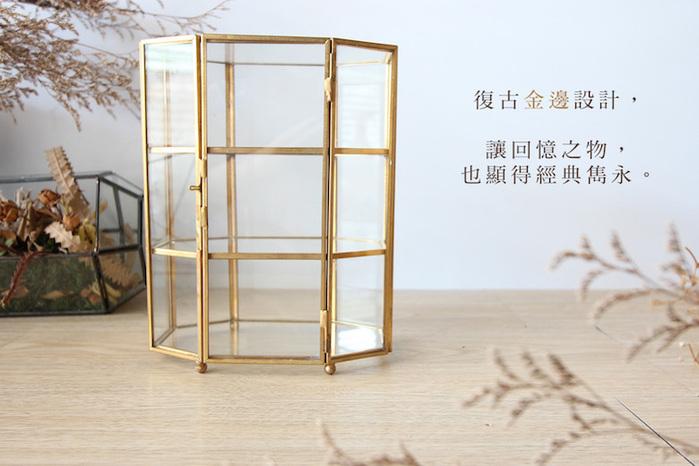 目喜生活 | 復古銅色金屬三層收納盒