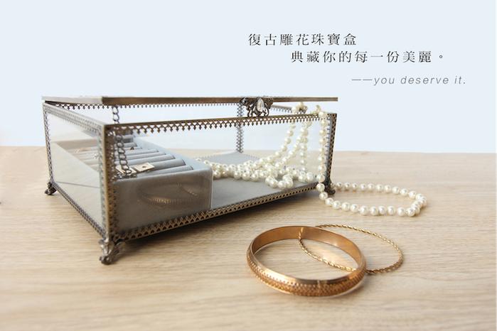 目喜生活 | 高雅復古絨布金屬珠寶盒