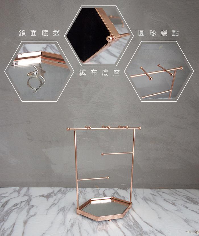 (複製)目喜生活 玫瑰金三角鏡面飾品掛架