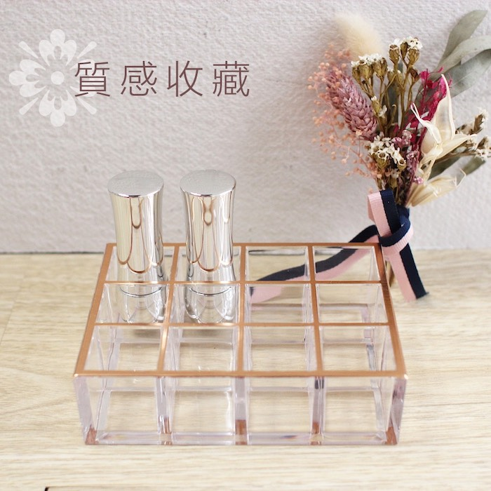 (複製)目喜生活|玫瑰金壓克力三層香水架
