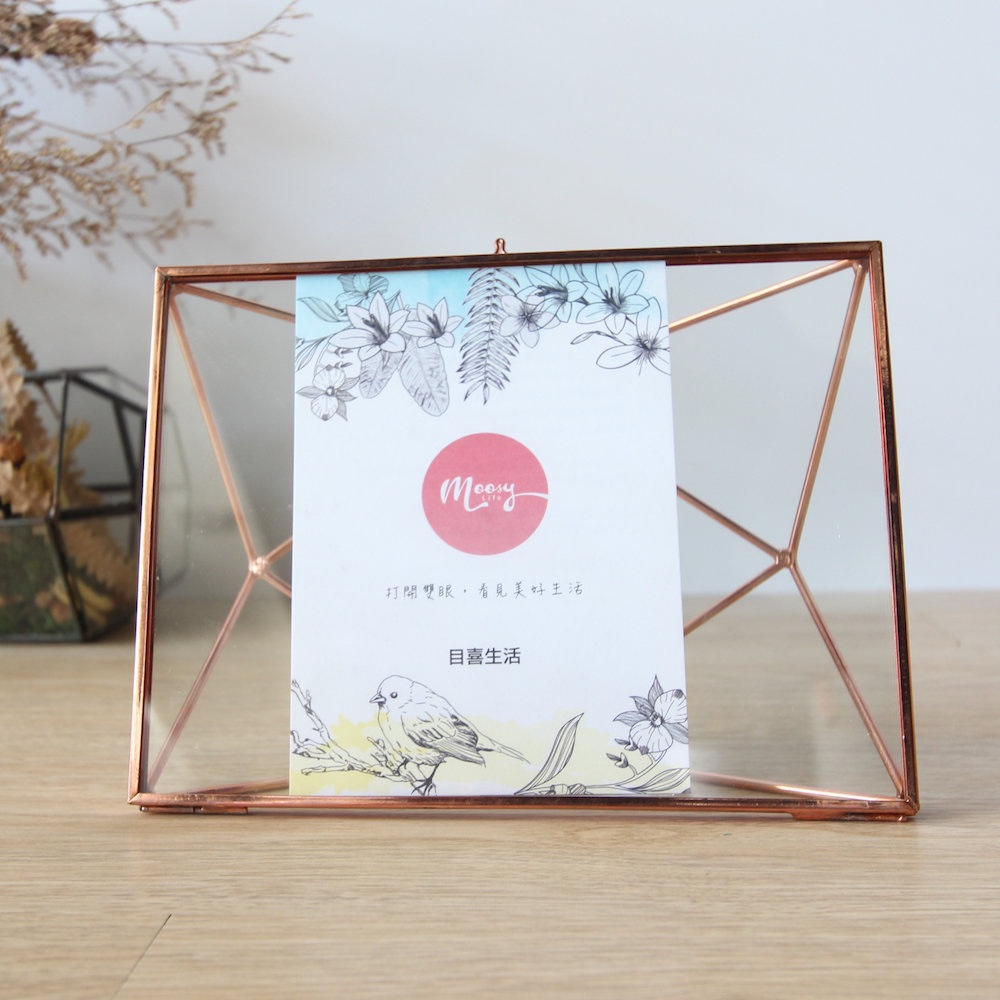 目喜生活 | 玫瑰金菱形金屬相框