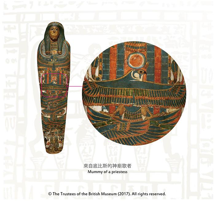 拾藝術|大英埃及展 圖騰紅包袋-Heru-Sa-Aset