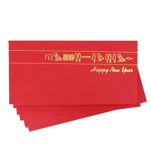 拾藝術|大英埃及展 圖騰紅包袋-Happy new year