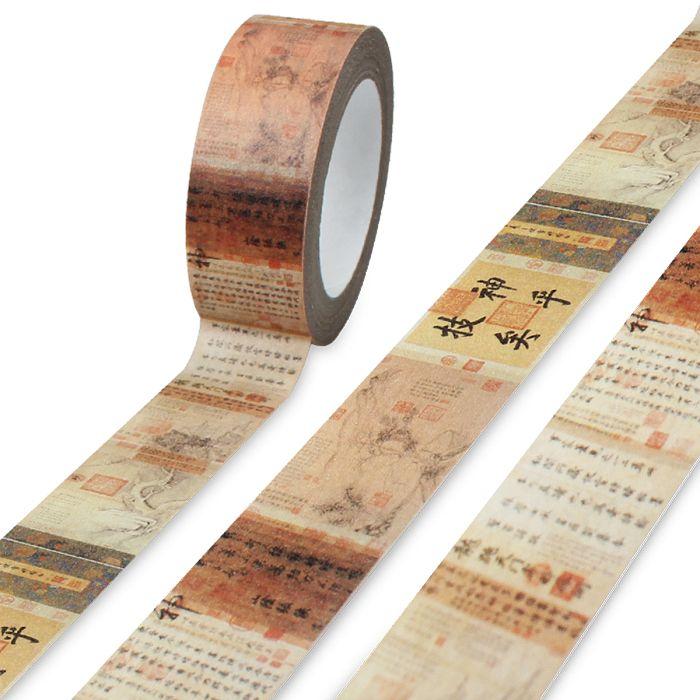 (複製)故宮精品|金魚悠游和紙膠帶