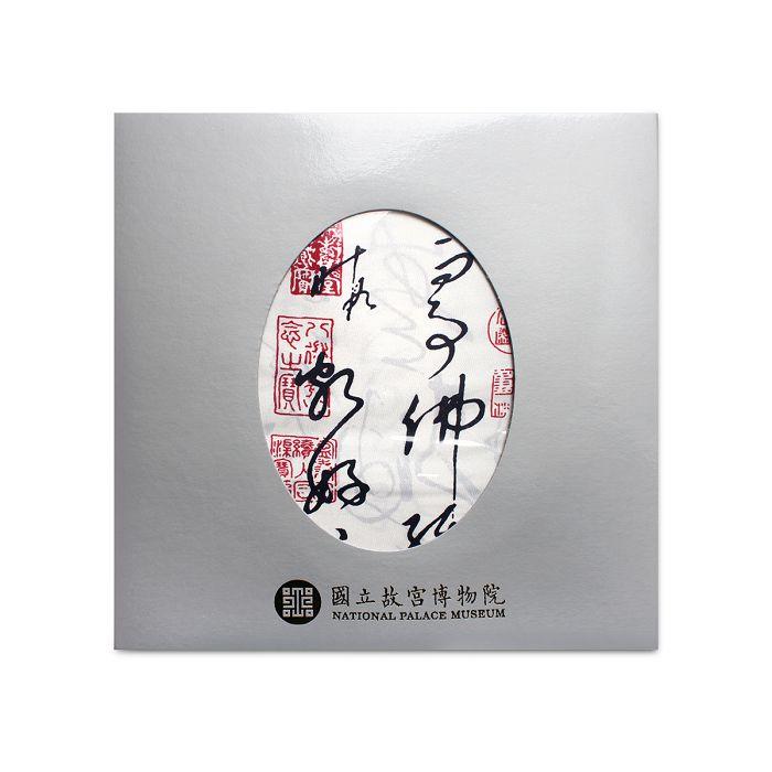 故宮精品|懷素自敘長絲巾 (米白)
